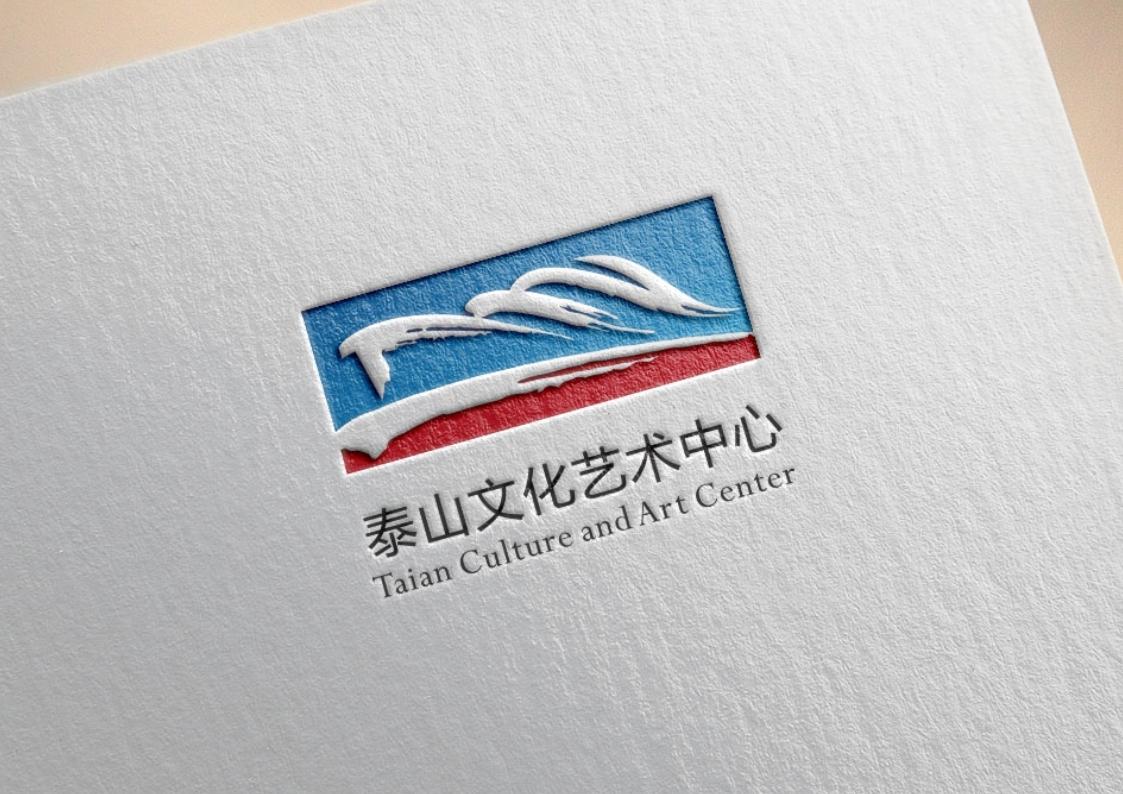 泰山文化艺术中心(地标)图4
