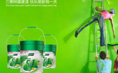 三棵树油漆桶形设计包装设计