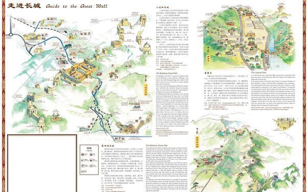 长城手绘地图