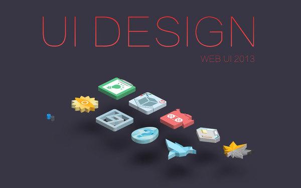某设计网站ICON设计