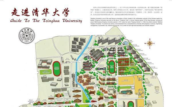 清华大学手绘地图