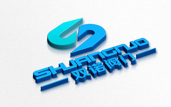 上海双诺阀门制造有限公司 VI设计