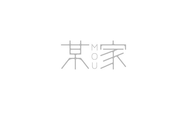 MouCake VI設計