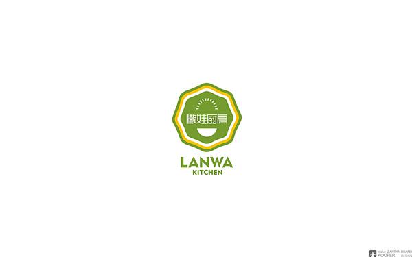 LANWA (懒娃厨房)——在唐品牌设计