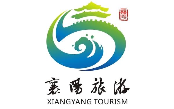 襄阳旅游标识VI设计