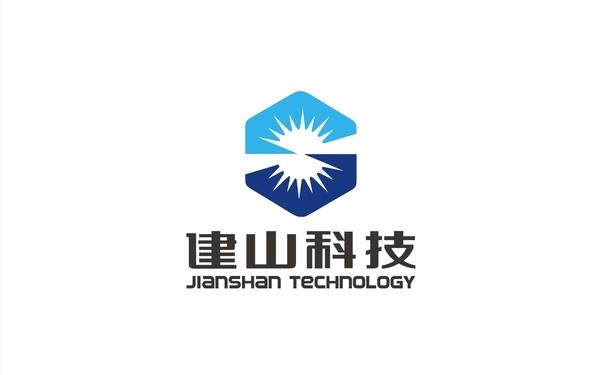 湖北建山科技有限公司标志VI设计