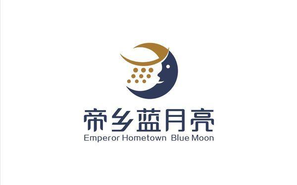 帝乡蓝月亮品牌形象设计