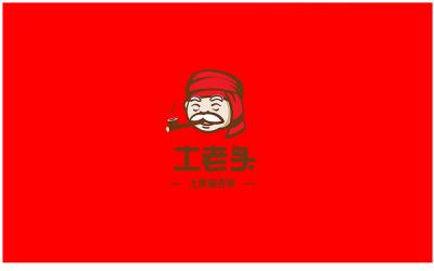 土家酱香饼Logo设计