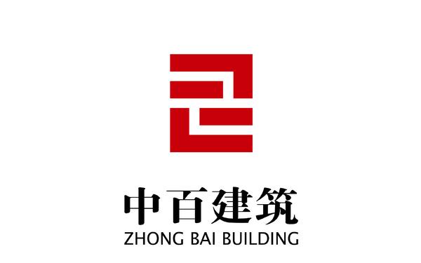 中百建筑品牌标志