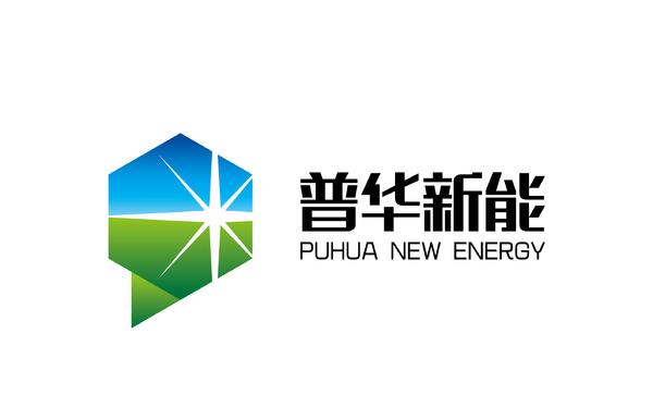 普华新能品牌标志