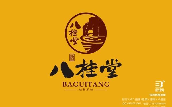 """八桂堂""""桂林米粉店标志设计"""