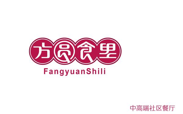 社区高档餐饮品牌标志设计