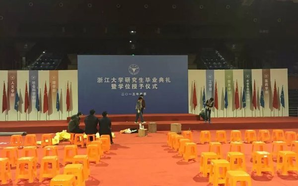 浙江大学研究生毕业典礼
