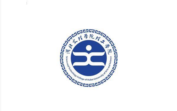 湖北文理学院理工学院院徽设计