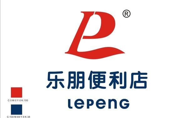 乐朋便利店全国连锁店logo设计及门头设计方案项目