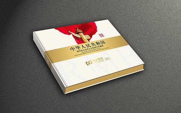 人民币纪念册设计两款