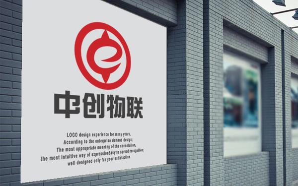 浙江中创物联科技有限公司logo设计