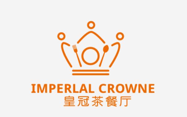 皇冠茶餐厅标志设计