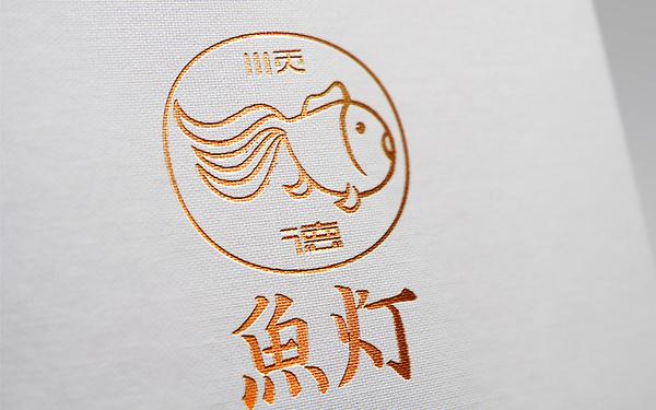 鱼灯文化logo设计