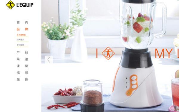 韩国高端厨电品牌 LEQUIP网站设计