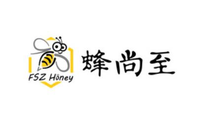 高端蜂蜜品牌蜂尚至品牌设计