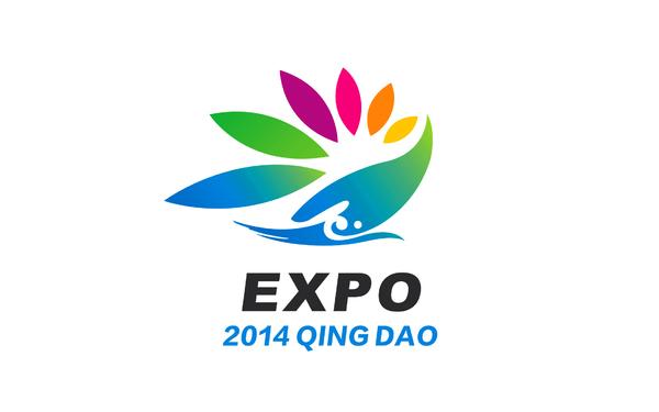 EXPO2014青岛世界园艺博览会会徽设计
