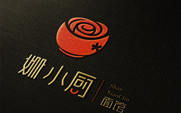 安徽姗小厨餐饮LOGO设计