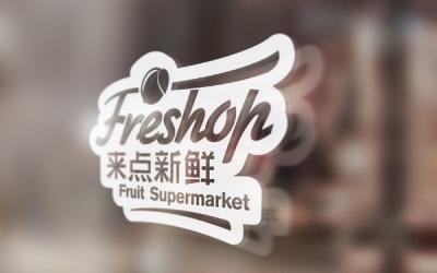 水果店logo设计