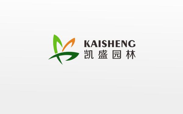南京凯盛园林景观建设有限公司凯盛园林Logo设计与名片设计