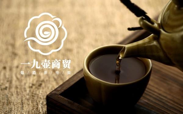 茶叶店标志
