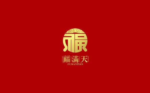福满天佛香品牌标志设计
