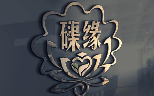 香港磲缘艺术品收藏公司