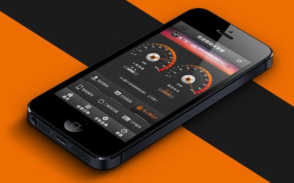 中国联通沃管家手机客户端UI设计