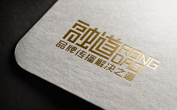 河南融道文化传媒有限公司LOGO