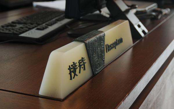 重庆融汇温泉别院导视系统设计