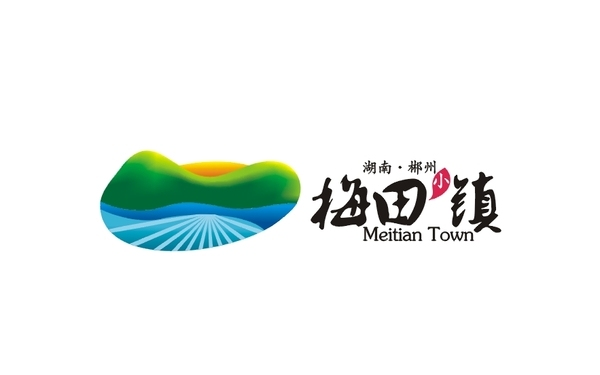 梅田鎮地方形象標志設計