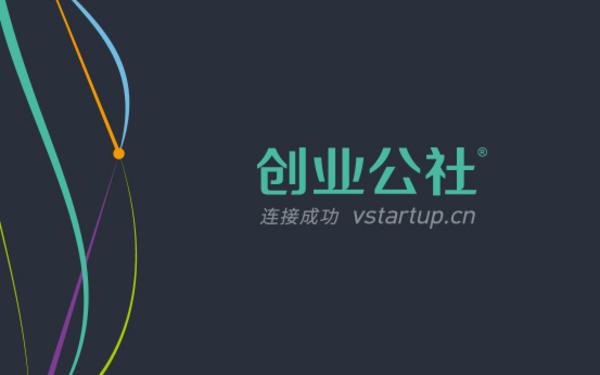 北京京西创业投资基金管理有限公司