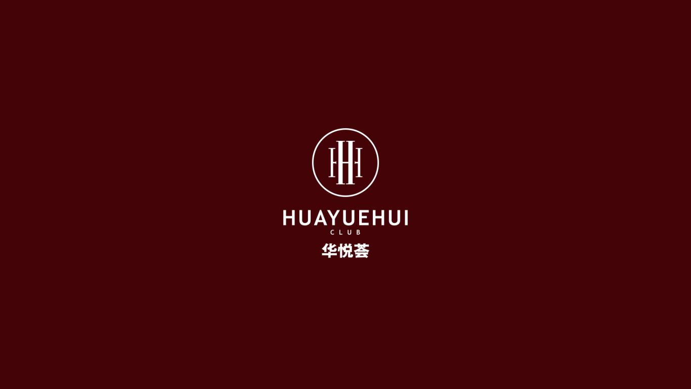HUAYUEHUI 華悅薈 整案视觉提升图1