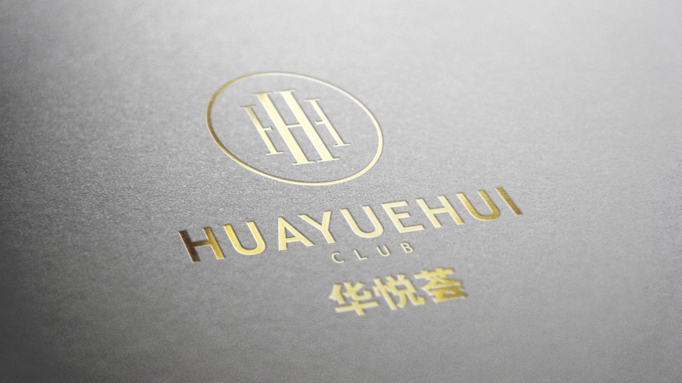 HUAYUEHUI 華悅薈 整案视觉提升图3