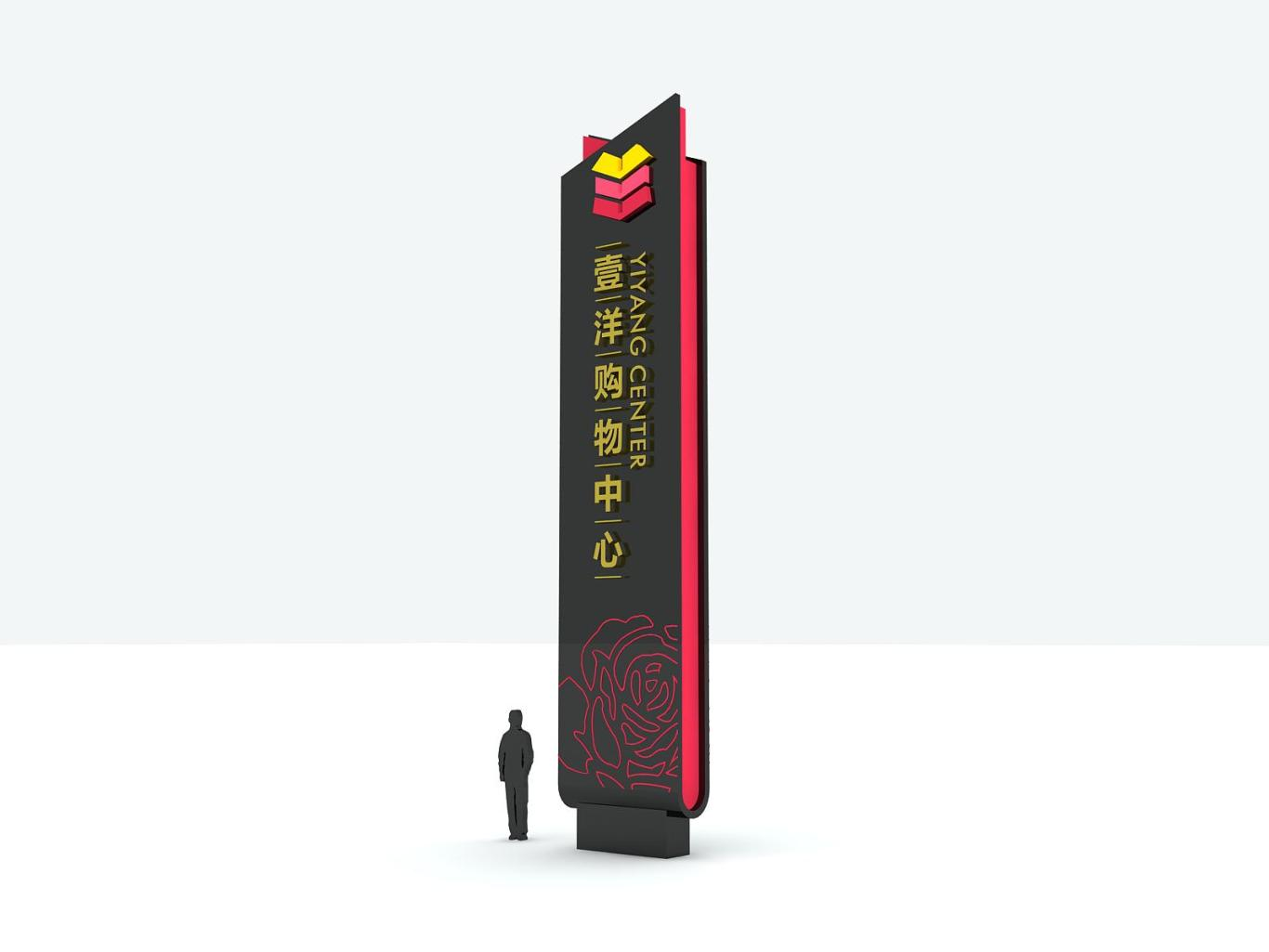 壹洋购物中心导视设计图0