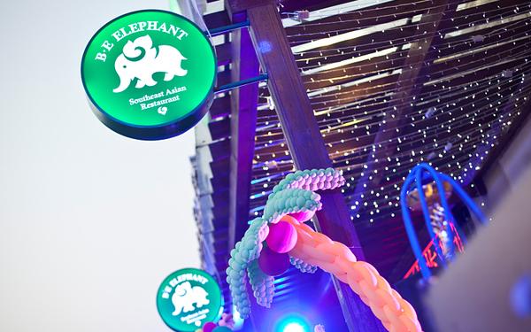 大耳象东南亚餐厅_品牌形象