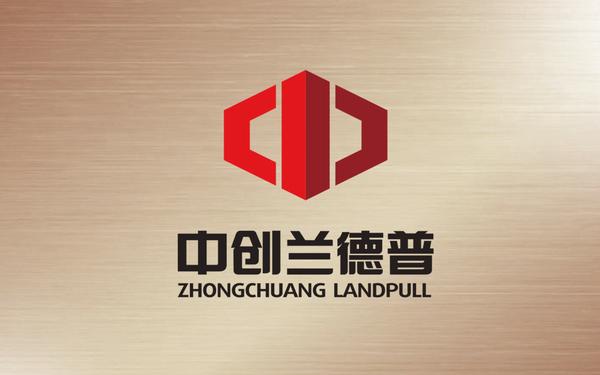 谋尚品牌设计案例-中创兰德普集团logoVI设计