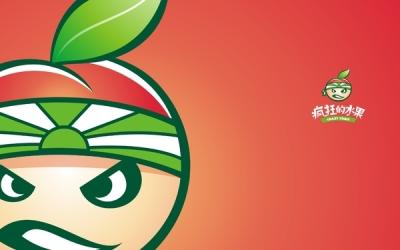 疯狂的水果_品牌形象设计