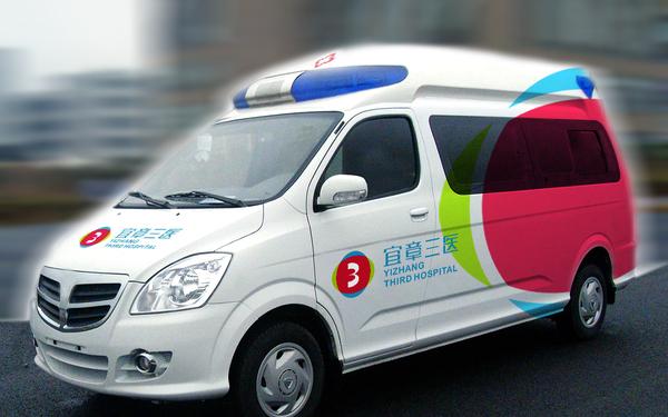 湖南宜章县第三人民医院