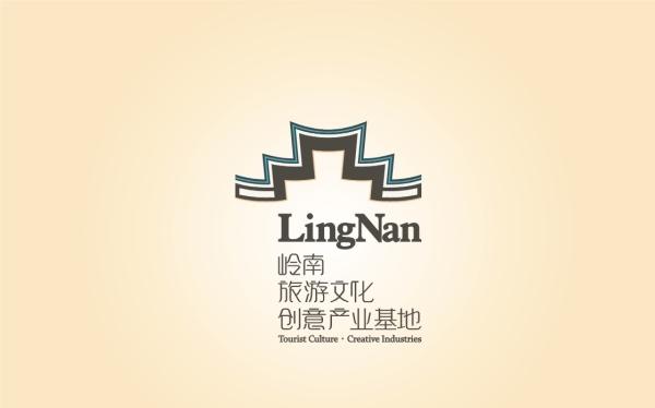 岭南旅游文化产业基地
