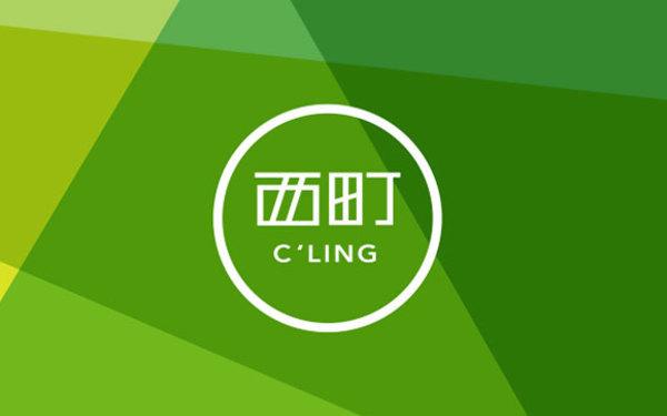 雅耀电器产品logo设计