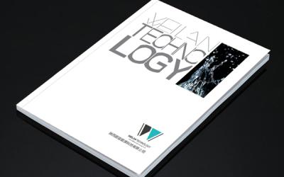 蔚蓝科技污水处理画册
