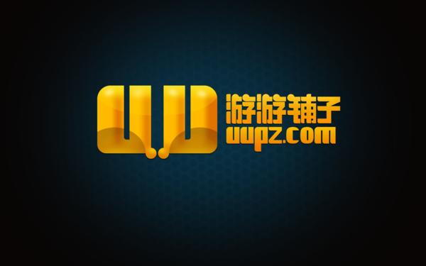 动漫游戏电影明星高端衍生品垂直电商平台logo设计