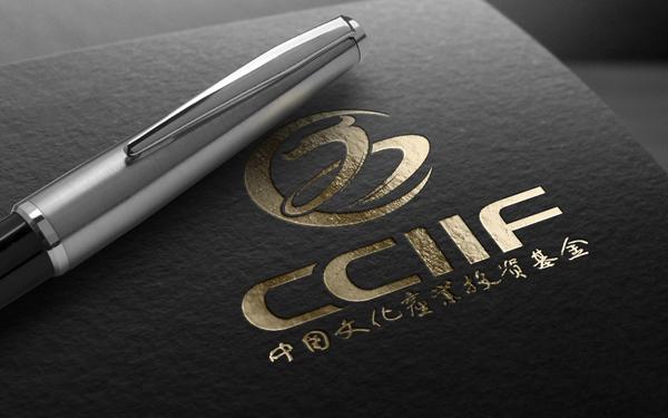 中国文化产业投资基金标志VI设计