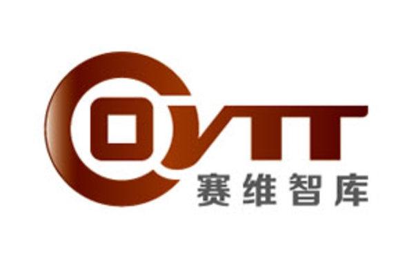 赛维智库Logo设计与名片设计